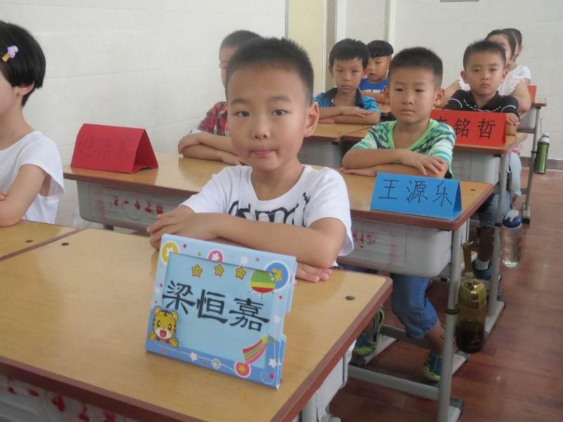 小学一年级是学生学习的起始阶段,这一阶图片